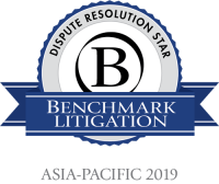 benchmark-litigation-dispute-resolution-star