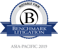 benchmark-litigation-notable-firm
